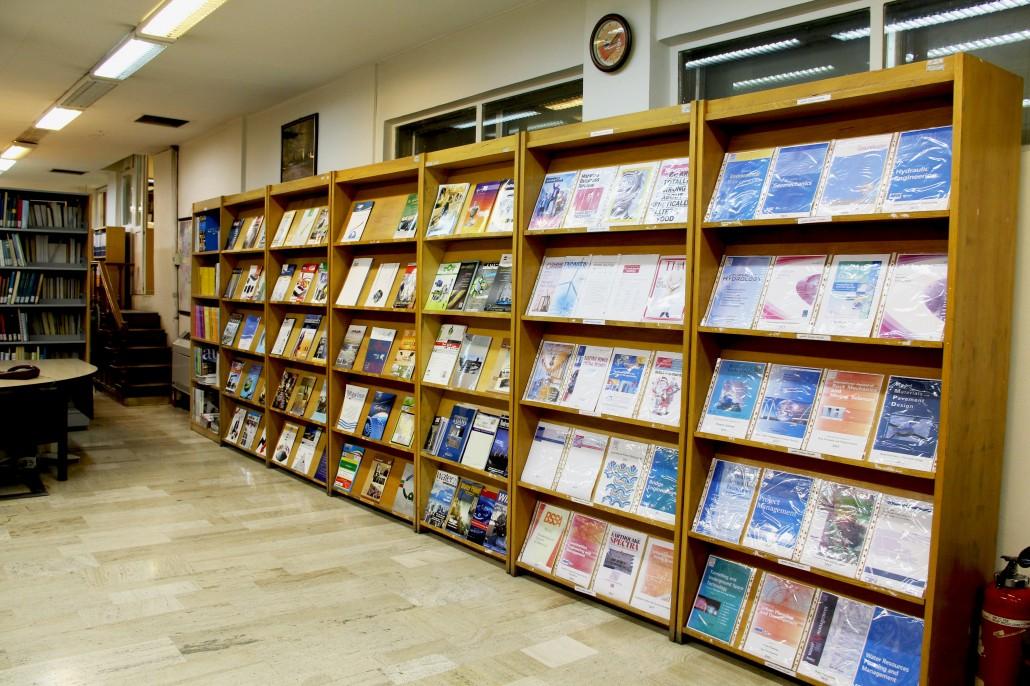 Mahab Quds Library 2