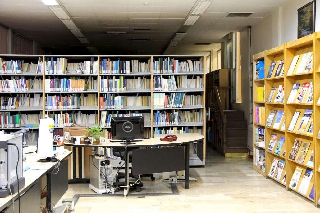 Mahab Quds Library 3