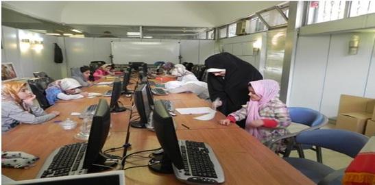 Tehran City Park Library 2