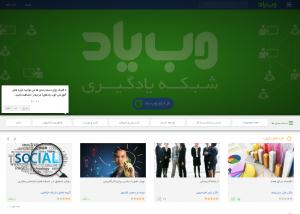 www.webyad.com_