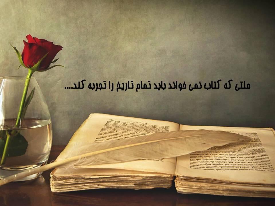 عکس نوشته کتاب