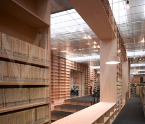 Musashino art university Tokyo Sou Fujimoto Architects