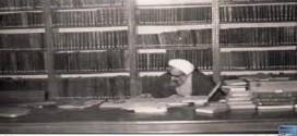 زندگی کتابخانه ای علامه امینی