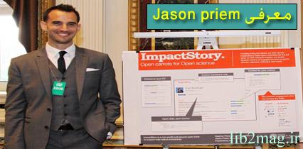 Jason priem