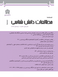 cover_fa (1)