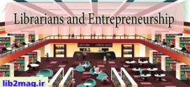 کتابداری و کارآفرینی