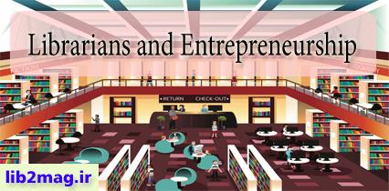 Librarians and Entrepreneurship