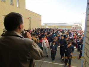حضور کتابداران در مدارس
