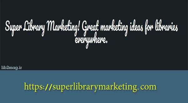 superlibrarymarketing