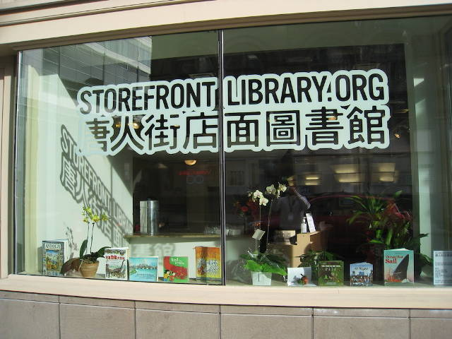 1681678-inline-storefront-library-2