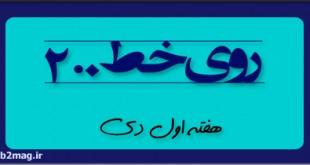 on-line1