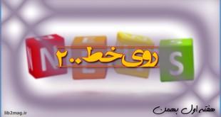 on-line3