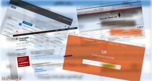 ارزیابی اعتبار مجلات؛ روش های کاربردی شناسایی
