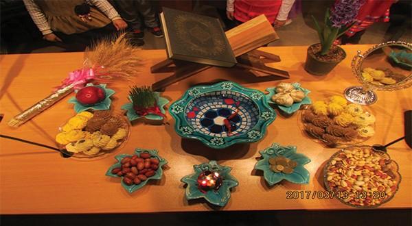 ایستگاه شادمانه و برگزاری جشن نوروز