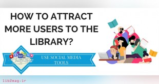 Use-these-social-media-tools-to-attract-more-patrons-to-the-library