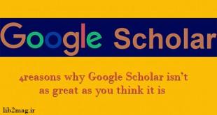 google-scholar2