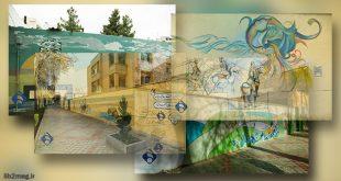طرح هزار و یک شهر؛ دیوارهای اصفهان برایتان کتاب می خوانند.