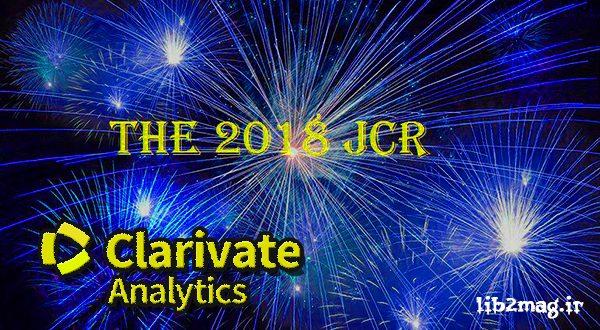 نگاهی بر جی سی آر ۲۰۱۸