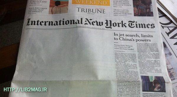 صفحه اول روزنامه: سفید. اعتراض یا سانسور؟