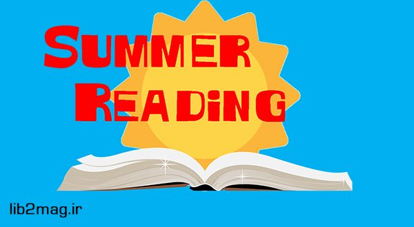 کاهش کتابخوانی در فصل تابستان و راهحلهایی برای رفع آن