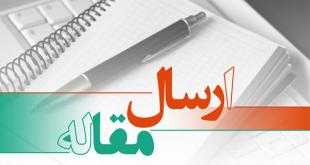 اینفوگرافی: اصطلاحات رایج در فرآیند ارسال مقاله به مجلات بینالمللی