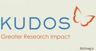 ساده و تاثیرگذار؛ کیوداس شبکهی اجتماعی برای افزایش میزان رؤیتپذیری و ضریب تاثیر پژوهشها